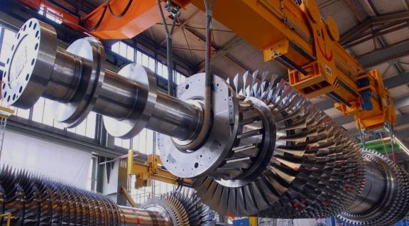 Оборудование для энергетического производства